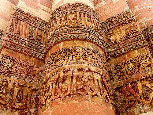 Qutab Minar, Delhi detail