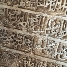 Detail of carving at Dada Harir Vav (stepwell), Ahmedabad