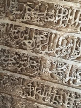 Detail of carving at Dada Harir Vav (stepwell), Ahmedabad